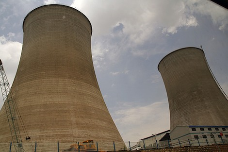 Nuclear power plant – China