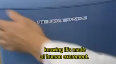 Turd burger