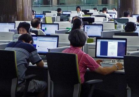 Digital Korea