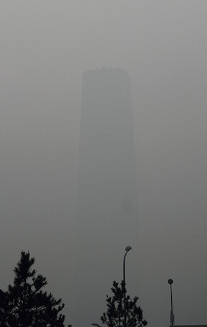 Beijing air pollution - tall building